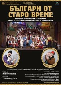 16 - Opera 1