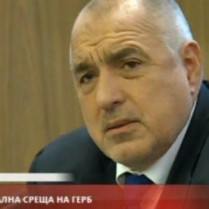 2 - Borisov