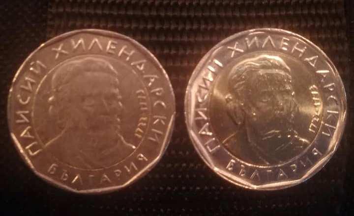 4b622359f17 На снимката наистина се вижда огромната прилика между фалшивата и  оригиналната монета. Ако златистият цвят си е на мястото, определено не би  било забележимо ...