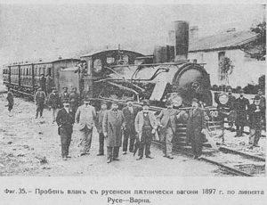 4-5-vlak-3